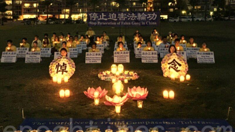北京法轮功学员 认证专家侯俊文遭迫害离世