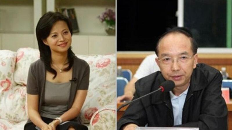 前四川广汉女市长贪腐细节曝光 传是落马副省长情妇