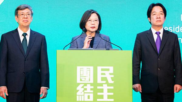 陳維健:反共選擇了蔡英文