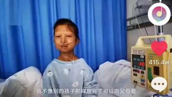 美媒:貧困大學生吳花燕去世 誰是真凶?