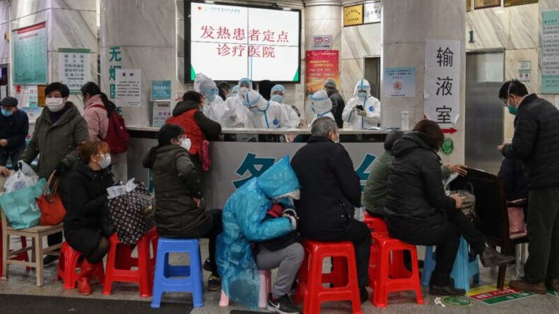 世衛定性「緊急事件」 肺炎重創中國經濟