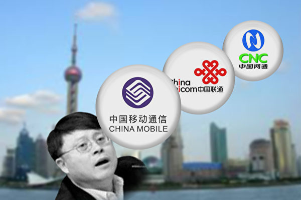 陈思敏:上海银行爆大雷 官场震动