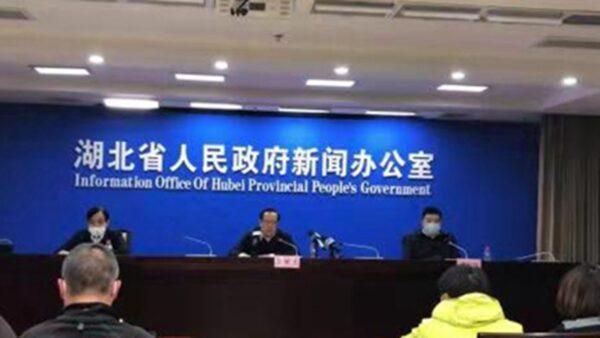 """湖北新闻发布会 省长""""违法"""" 市长反戴口罩"""