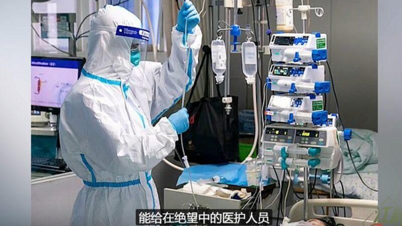 【江峰时刻】英国疫苗 成功在望