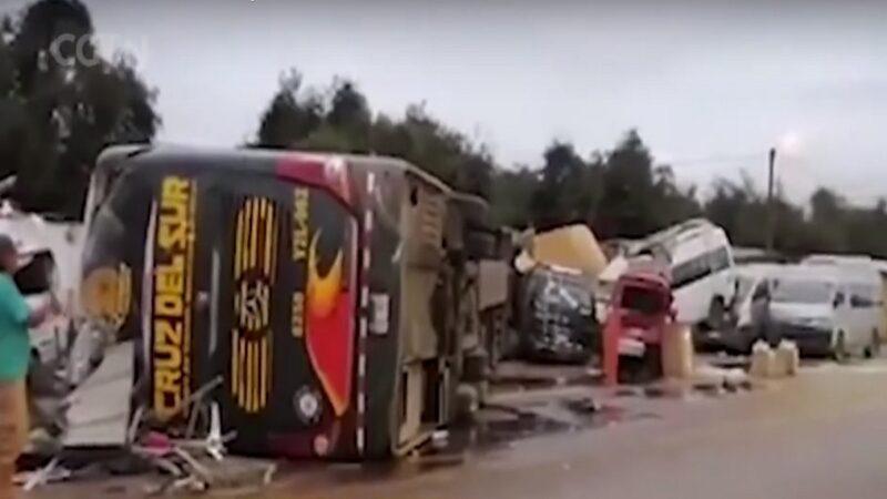 秘魯巴士高速連環撞 釀16死42人受傷