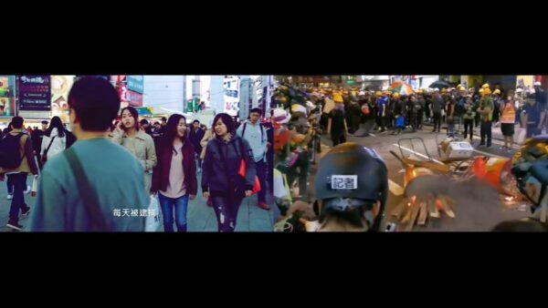 """蔡英文竞选广告被""""加料"""" 对比港台两个世界"""