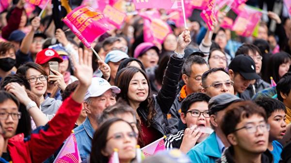 袁斌:嚮往自由的大陸人為何為台灣大選乾杯