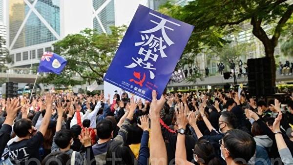 """程晓容:香港""""天下制裁""""集会为何被中止?"""