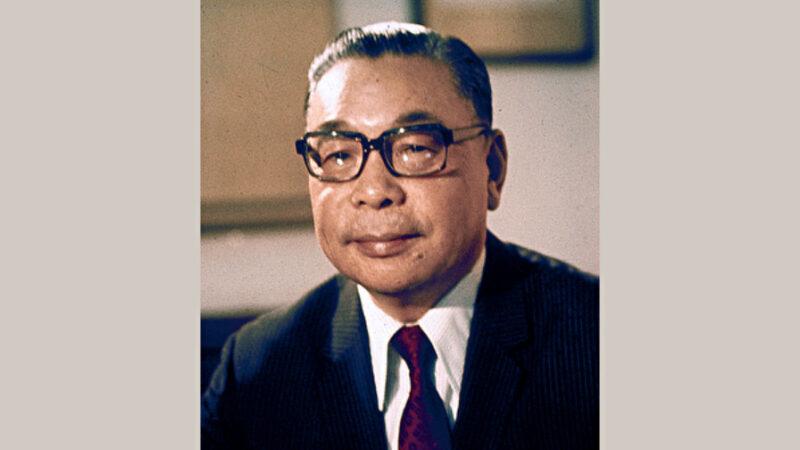 1978年蒋经国发表《揭穿共党和谈阴谋》