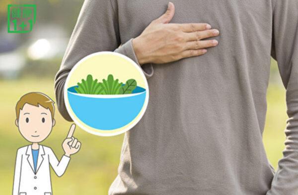 胃食道逆流 中醫師2種蔬菜、藥膳就改善(組圖)