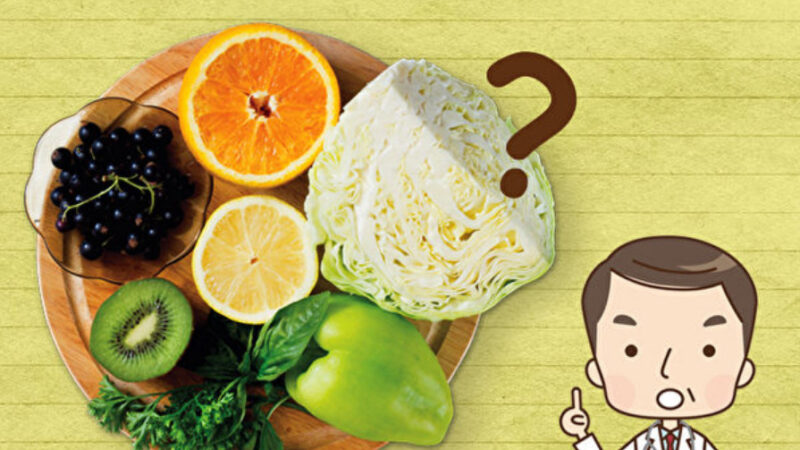 吃蔬果就能改善便秘?医师破解便秘6大迷思(组图)
