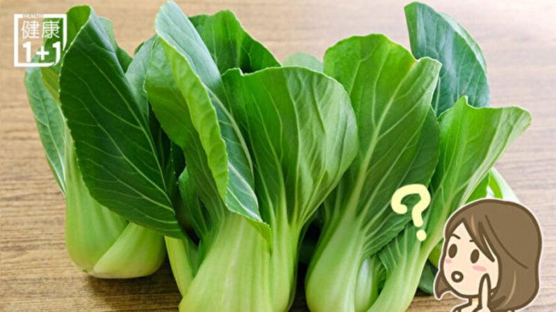 为什么你讨厌吃蔬菜?营养师揭示原因(组图)