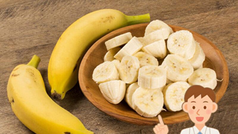 """""""香蕉减肥法""""减腰围 让皮肤变好 这时吃最有效(组图)"""