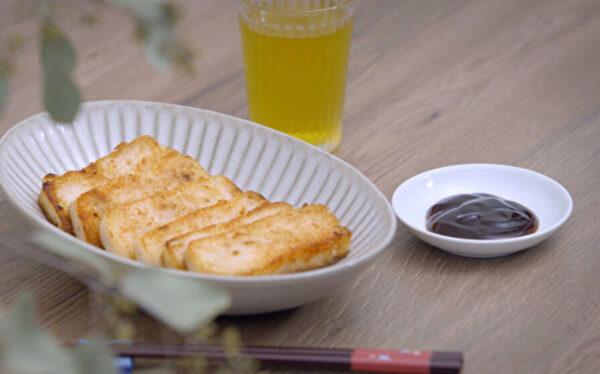 經典年菜料理 (2) ~純米製蘿蔔糕(視頻)