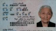 中國第一壽星已經130歲了!她的養生方式,竟然就這麼簡單!