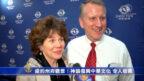 纽约州府观众:神韵复兴中华文化 令人敬佩