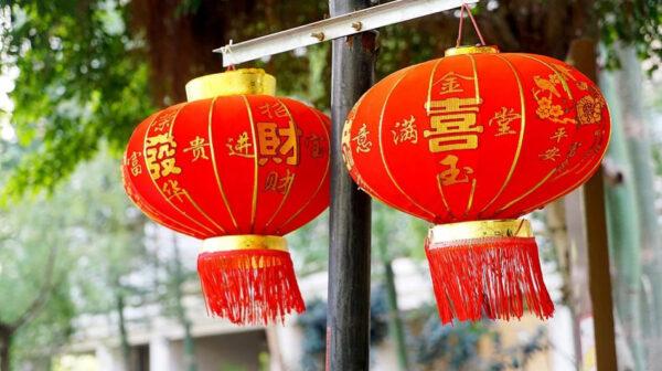 """新年""""春联.红包.年货.习俗""""一次看(组图)"""