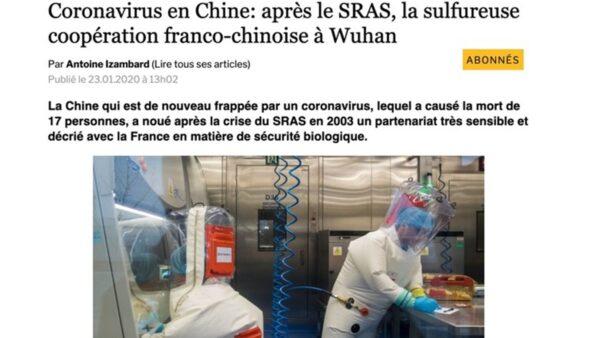 法助建武漢病毒實驗室 法媒:憂中共製化武.且屢違諾