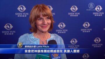 中國新年車城演出爆滿「神韻啟迪人心」