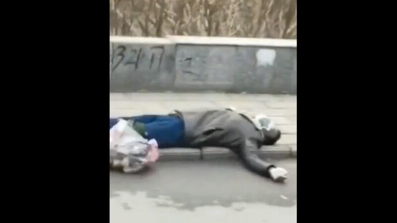 武漢肺炎視頻實錄(三):男子買菜突倒斃|舉報從武漢回家引發血案|醫院走廊再現屍體