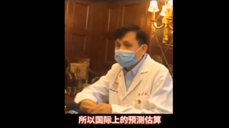 武漢肺炎視頻實錄(五):上海專家指國際估算疫情正確|實拍武漢火葬場屍體袋
