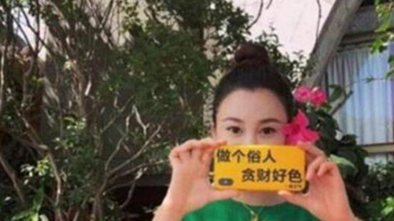 網文:故宮奔馳女炫富系列:有本事別翻車啊