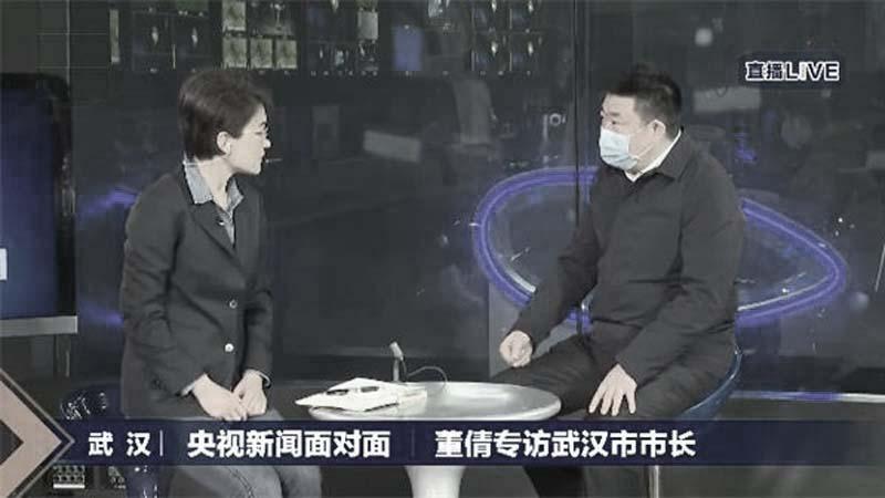 曾把疫情甩锅习近平 武汉市长周先旺被贬任闲职