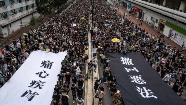 无惧港警打压 99%受访者誓言继续抗争