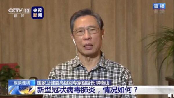 709律師:武漢肺炎席捲全國 源於中共體制