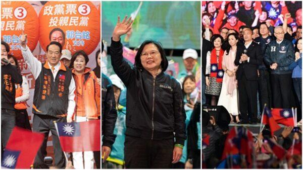 台灣大選倒計時 各候選人全力搶攻選票(組圖)