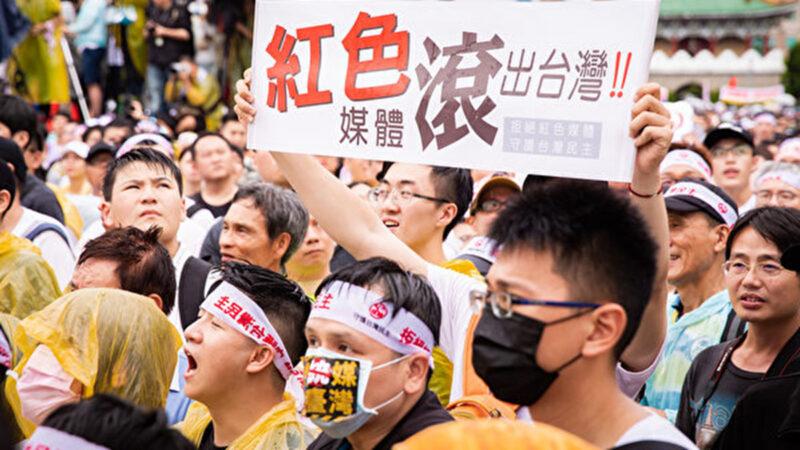 中共透过媒体向全球扩张 自由之家吁各国驱逐中共官员