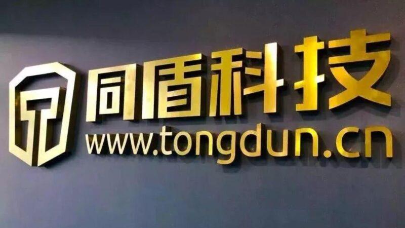 杭州公安和黑龙江公安公开对抗 拍片上网泄愤