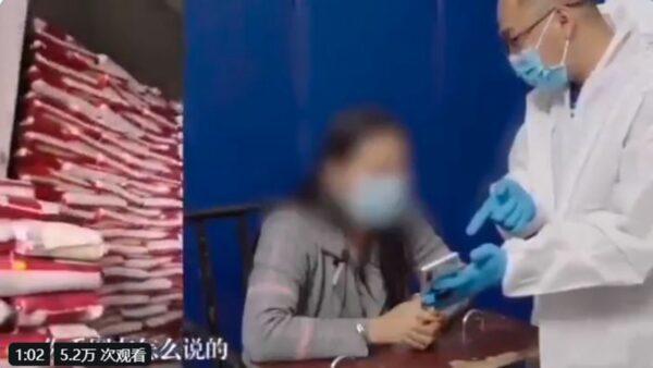 海南女發買米短訊被抓 網友諷:不缺物資為何抓人?