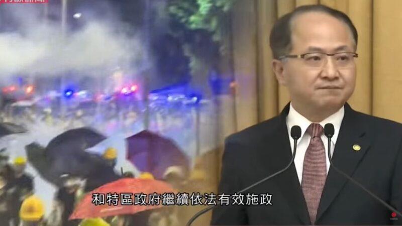 王志民成香港替罪羊?学者:反送中怒火仍然难平