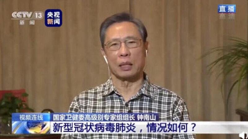 武汉肺炎急速扩散 中共官员曝政府隐瞒疫情