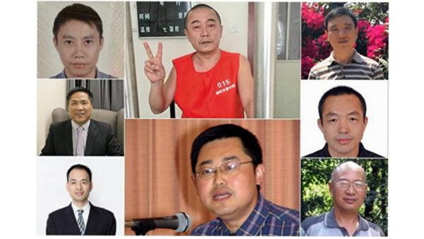 709大抓捕重現 多名維權人士、律師被抓