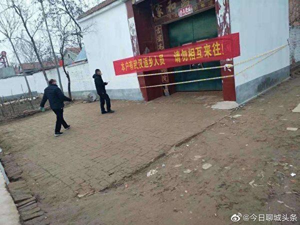 【北京老茶馆】武汉肺炎纪实之一:游走在生活边缘的武汉同胞