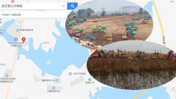 武漢「小湯山」選址竟在水源地 黨媒撒謊掩蓋繼續施工