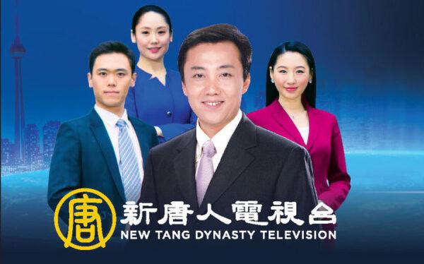 新唐人新年精彩节目 加东观众可免费收看