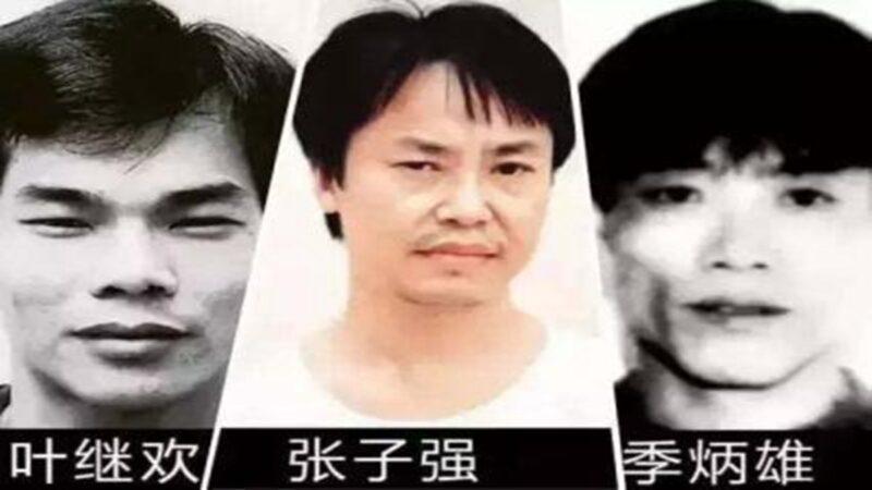 曾绑架李嘉诚长子 香港三大贼王覆灭记