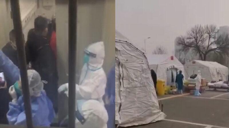 網民冒死偷拍武漢醫院 真實情況令人心寒(視頻)