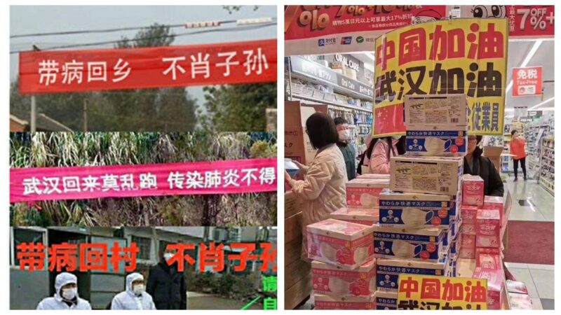 湖北人國內涼透心 日本政府做法感人