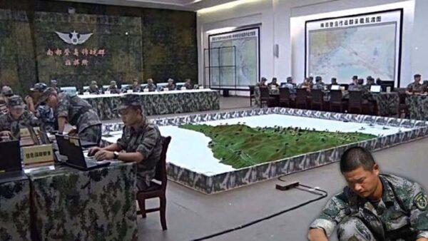 中國論壇洩露攻台路線圖 中共疑再祭心理戰