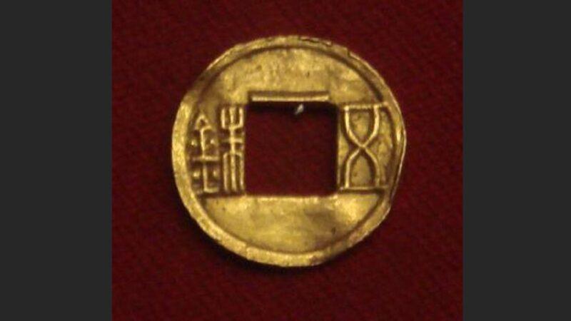 【天亮時分】新年特別節目:說說古代錢幣