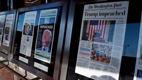 【名家专栏】主流媒体的新年决心:停止撒谎