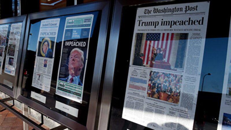 【名家專欄】主流媒體的新年決心:停止撒謊