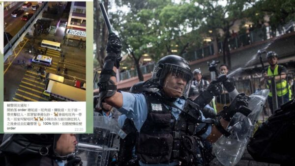 暗助示威者?港警總督察洩露警隊行動遭停職