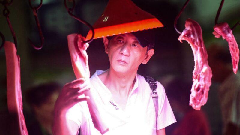 一塊鹹肉驚動南京警方 「尋肉」告示引熱議