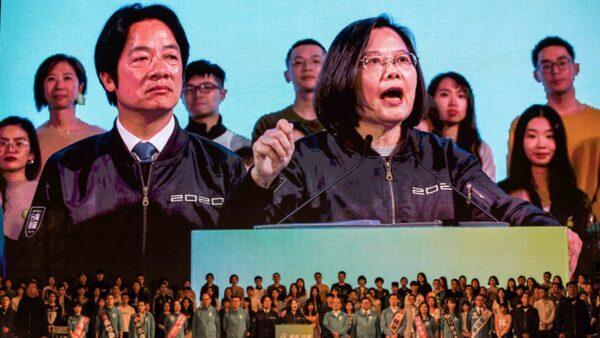 台湾大选前夜 蔡英文:守住华人唯一自由地