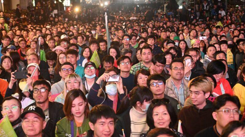 2020台湾大选实况 蔡英文高票获胜